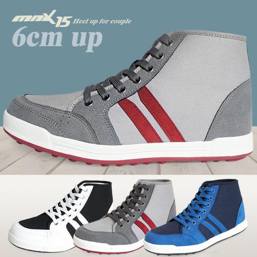 MNX15 남여공용 키높이스니커즈 6cm오스카 그레이(oscar gray)