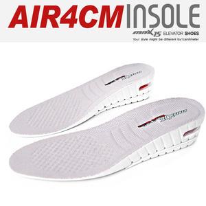 MNX15 키높이깔창/인솔! 높이조절가능Air4cm UP 3+1cm (air4cm)